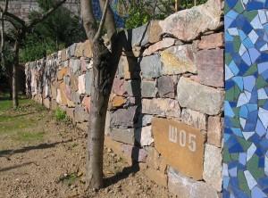 Dry laid wall – Brno, El. Voracicke